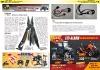 ATV&QUAD Magazin 2011/01-02, Seite 16 und 17. Aktuell: MUT – Military Utility Tools von Leatherman; wasserdichte Ellipsoid-Scheinwerfer von 3ppp