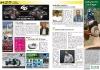 ATV&QUAD Magazin 2011/01-02, Seite 24 und 25. Handel & Leute: Polaris Germany schließt Österreich an; TMF & Bräuer vertreiben Trail Tech; Michael Leeb übernimmt Aeon-Vertrieb; bei Yamaha geht Christian Meuter, Uwe Zahnhausen kommt wieder