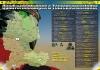 ATV&QUAD Magazin 2011/03, Seite 6 und 7: Quadvermietungen und Tourenveranstalter