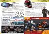 ATV&QUAD Magazin 2011/03, Seite 16-17, Aktuell: News & Trends Reaction: Smith Brillen TMF Racing: A-Arms von Omnicompetition Duchinni: Feine & günstige englische Ware Shot Bekleidung: Outfit für Groß & Klein