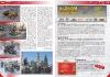 ATV&QUAD 2011/03, Seite 75, Sport Nachrichten:  Airportracing.de: SuMo-Rennen in Husum Joe Maessen: In dieser Saison auf Suzuki unterwegs Ingo ten Vregelaar: wieder in Deutschland am Start