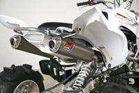 DMC Quad und ATV Auspuff-Anlagen: Afterburner Comp 4 für Yamaha YFM 700 Raptor