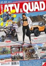 ATV&QUAD Magazin 2015/01-02, Titel